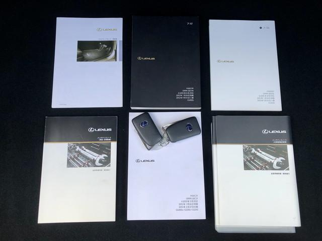GS450h Iパッケージ カールソン19インチAW/黒本革シート/クルコン/フルセグ/バックカメラ/ETC(36枚目)