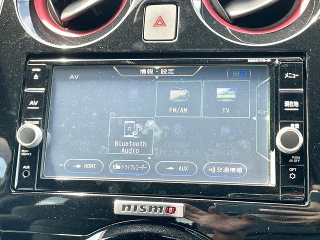 e-パワーニスモ アラウンドビューモニター/エマージェンシーブレーキ/踏み間違い衝突防止/LEDヘッドライト/純正SDナビ/フルセグ/Bluetooth(24枚目)