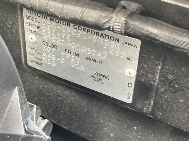 Z 煌-G 社外ナビ・TV/前後ドラレコ/BLITZ車高調/シートカバー/ETC/社外グリル/Bluetooth(46枚目)