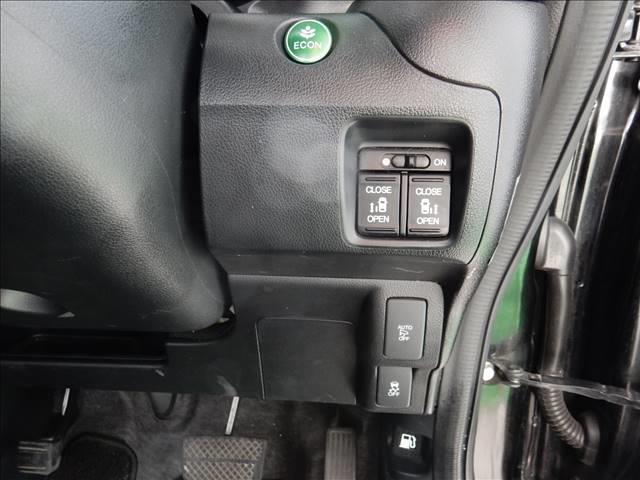 「ホンダ」「N-BOX」「コンパクトカー」「愛媛県」の中古車16