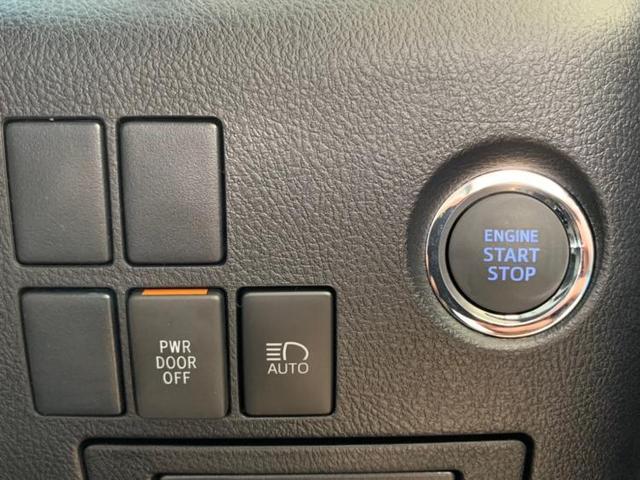 2.5S 横滑り防止装置 盗難防止システム EBD付ABS(13枚目)