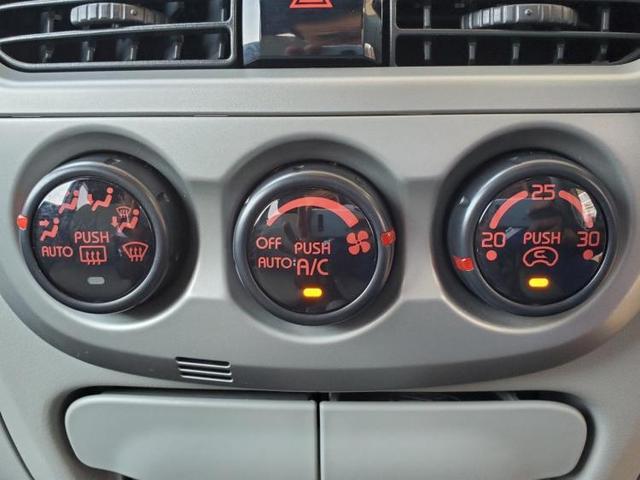 ブルームエディション パワーウインドウキーレスエントリーオートエアコンパワーステアリング定期点検記録簿取扱説明書・保証書エアバッグ運転席エアバッグ助手席EBD付ABS(10枚目)