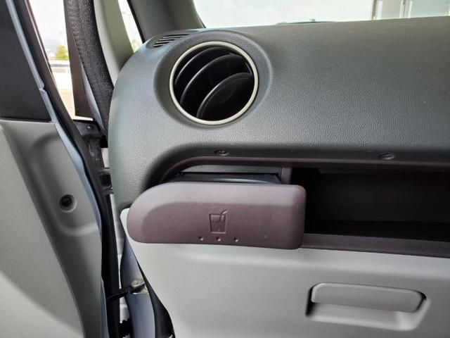 ブルームエディション パワーウインドウキーレスエントリーオートエアコンパワーステアリング定期点検記録簿取扱説明書・保証書エアバッグ運転席エアバッグ助手席EBD付ABS(15枚目)