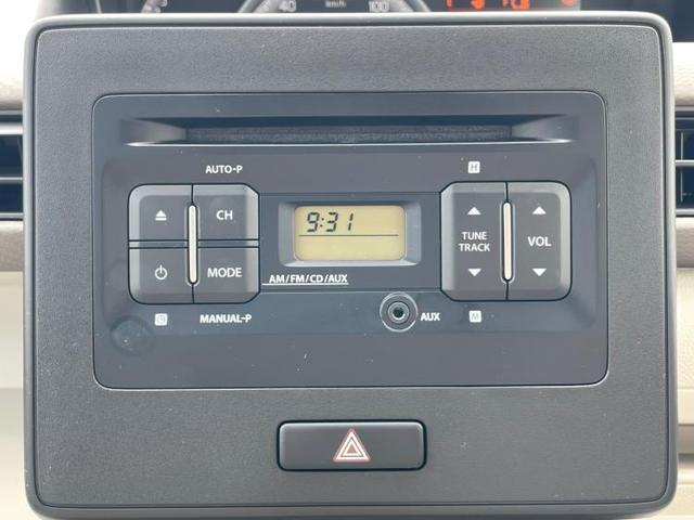 FX 現行型/セーフティサポート/プッシュスタート/CDオーディオ/EBD付ABS/横滑り防止装置/アイドリングストップ/エアバッグ 運転席/エアバッグ 助手席/パワーウインドウ/キーレスエントリー 禁煙車(9枚目)