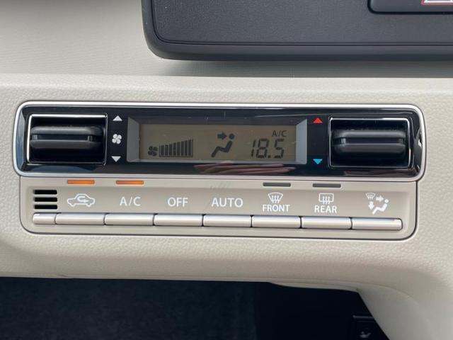FX 現行型/セーフティサポート/プッシュスタート/CDオーディオ/EBD付ABS/横滑り防止装置/アイドリングストップ/エアバッグ 運転席/エアバッグ 助手席/パワーウインドウ/キーレスエントリー 禁煙車(10枚目)