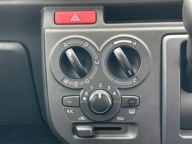L EBD付ABS/横滑り防止装置/アイドリングストップ/エアバッグ 運転席/エアバッグ 助手席/パワーウインドウ/キーレスエントリー/シートヒーター 前席/パワーステアリング/FF/マニュアルエアコン(10枚目)
