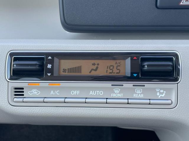 FX MC後モデル/後退時ブレーキサポート/プッシュスタート/EBD付ABS/横滑り防止装置/アイドリングストップ/エアバッグ 運転席/エアバッグ 助手席/パワーウインドウ/キーレスエントリー 盗難防止装置(10枚目)