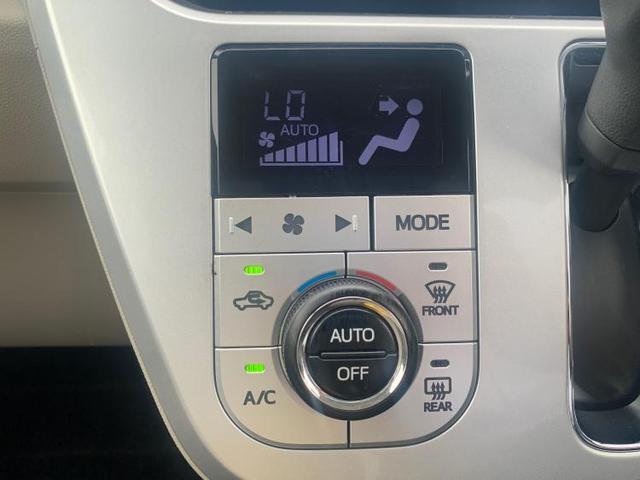 X EBD付ABS/横滑り防止装置/アイドリングストップ/エアバッグ 運転席/エアバッグ 助手席/パワーウインドウ/キーレスエントリー/オートエアコン/パワーステアリング/盗難防止システム/FF(10枚目)