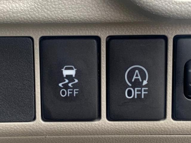 X EBD付ABS/横滑り防止装置/アイドリングストップ/エアバッグ 運転席/エアバッグ 助手席/パワーウインドウ/キーレスエントリー/オートエアコン/パワーステアリング/盗難防止システム/FF(15枚目)
