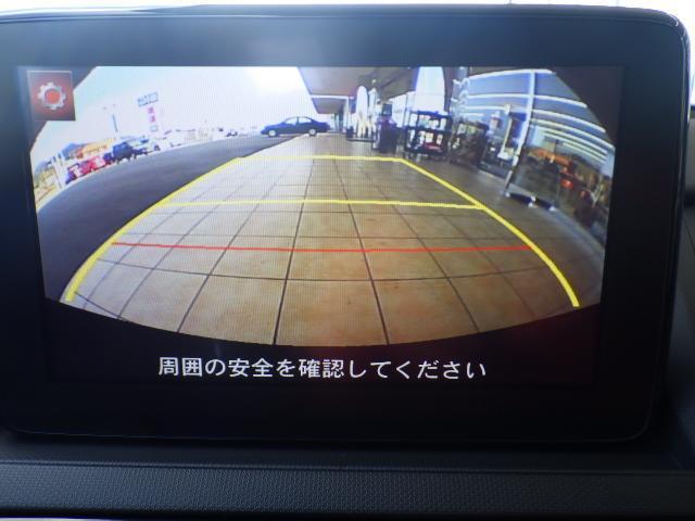 VS マツダコネクト純正SDナビ フルセグTV CD(17枚目)