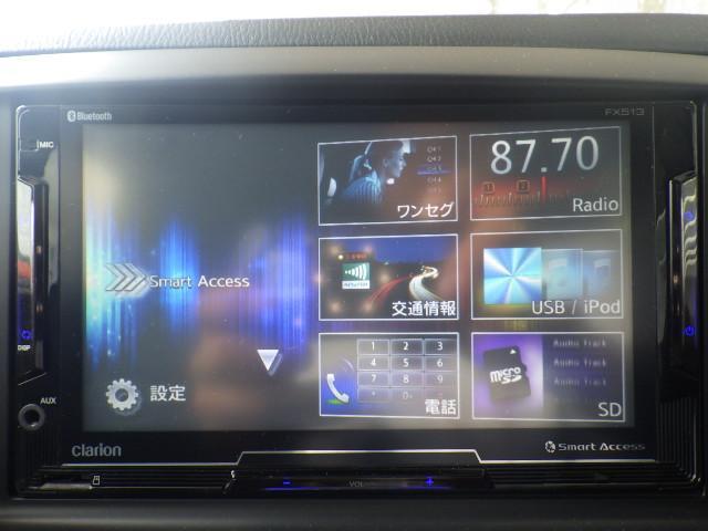 「マツダ」「CX-5」「SUV・クロカン」「愛媛県」の中古車15