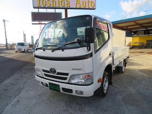 トヨタ ダイナトラック 2.0 1.25t