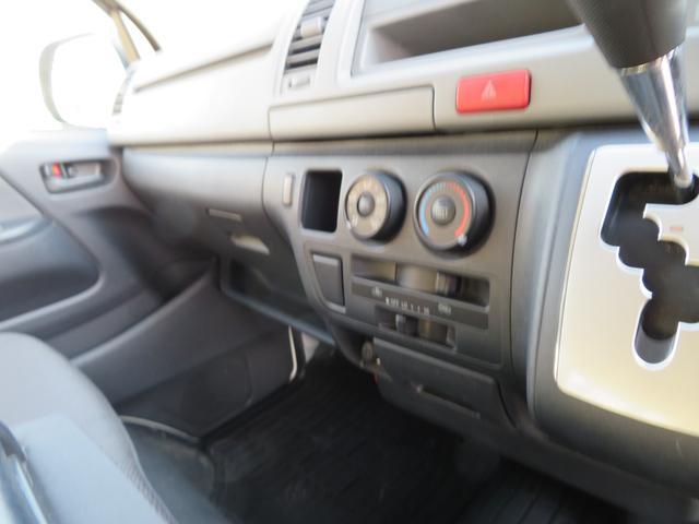 トヨタ ハイエースバン 2.0 DX