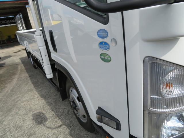 「その他」「エルフトラック」「トラック」「徳島県」の中古車26