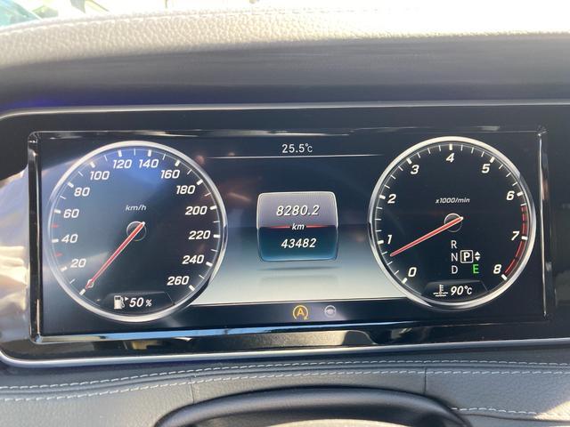 S550ロング AMGスポーツパッケージ パノラマスライディングルーフ レーダーセーフティーパッケージ 自動開閉トランクリッド 全席メモリー付パワーシート シータヒーター クロージングサポート 360度カメラ(13枚目)