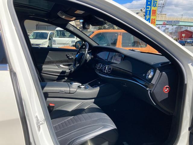 S550ロング AMGスポーツパッケージ パノラマスライディングルーフ レーダーセーフティーパッケージ 自動開閉トランクリッド 全席メモリー付パワーシート シータヒーター クロージングサポート 360度カメラ(16枚目)