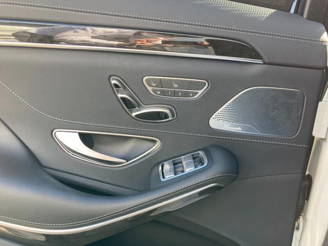S550ロング AMGスポーツパッケージ パノラマスライディングルーフ レーダーセーフティーパッケージ 自動開閉トランクリッド 全席メモリー付パワーシート シータヒーター クロージングサポート 360度カメラ(25枚目)