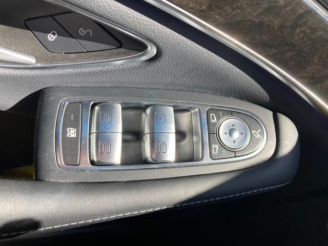S550ロング AMGスポーツパッケージ パノラマスライディングルーフ レーダーセーフティーパッケージ 自動開閉トランクリッド 全席メモリー付パワーシート シータヒーター クロージングサポート 360度カメラ(27枚目)