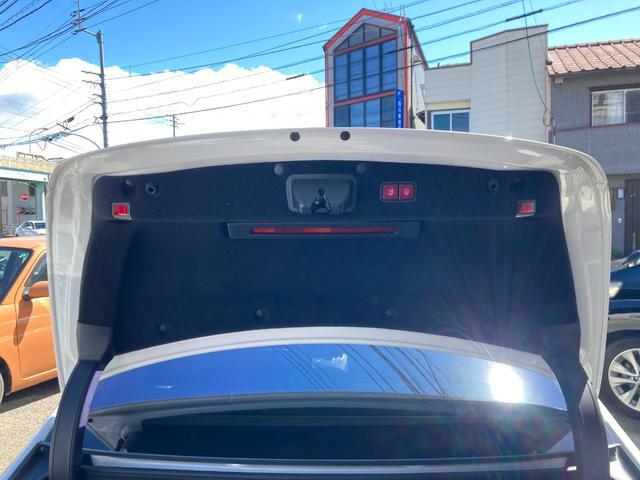 S550ロング AMGスポーツパッケージ パノラマスライディングルーフ レーダーセーフティーパッケージ 自動開閉トランクリッド 全席メモリー付パワーシート シータヒーター クロージングサポート 360度カメラ(32枚目)