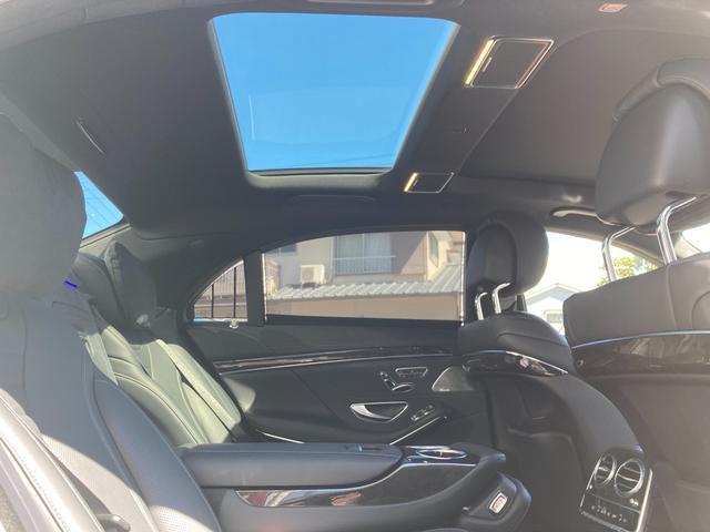 S550ロング AMGスポーツパッケージ パノラマスライディングルーフ レーダーセーフティーパッケージ 自動開閉トランクリッド 全席メモリー付パワーシート シータヒーター クロージングサポート 360度カメラ(34枚目)