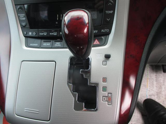 トヨタ ヴェルファイア 2.4Z 純HDDナビTV Rカメラ  両Pスライド