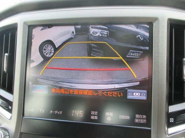 トヨタ クラウン ロイヤルサルーン 純正ナビTV Bモニター