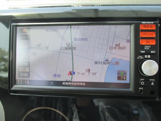 日産 デイズ ハイウェイスター X  自動ブレーキ 純ナビTV アラウンド