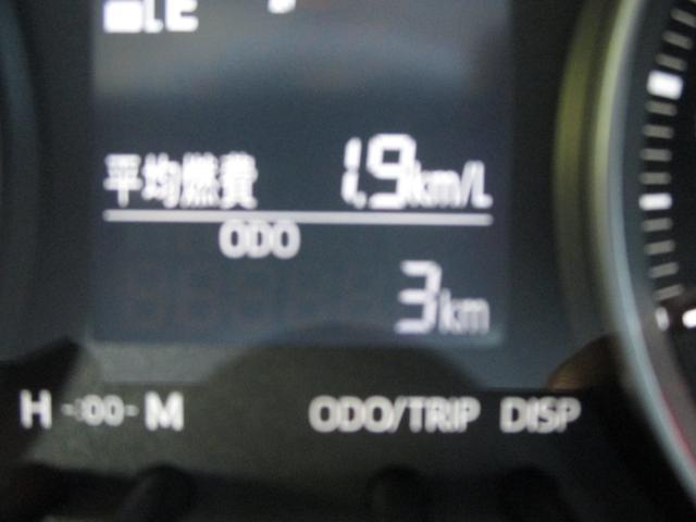 ダイハツ キャスト スタイルG SAIII 届出済未使用車