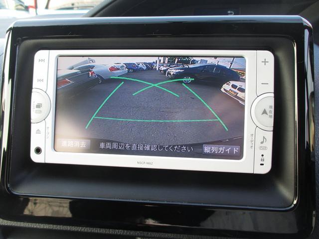トヨタ ヴォクシー X 純正ナビTV Rカメラ 左Pスライド 17AW