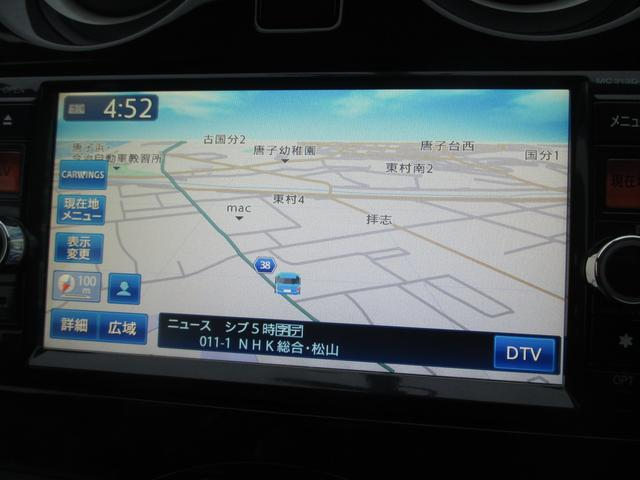 X DIG-S 純正ナビTV Rカメラ(13枚目)