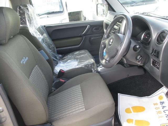 「スズキ」「ジムニー」「コンパクトカー」「愛媛県」の中古車14
