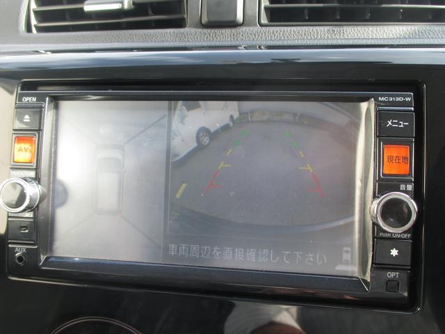「日産」「デイズ」「コンパクトカー」「愛媛県」の中古車16