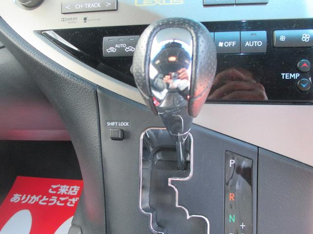 「レクサス」「RX」「SUV・クロカン」「愛媛県」の中古車12