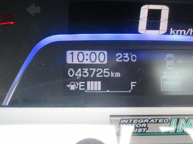 「ホンダ」「フリード」「ミニバン・ワンボックス」「愛媛県」の中古車10