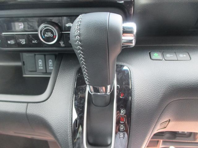 G・Lターボホンダセンシング 届出済未使用車 衝突被害軽減ブレーキ  両側パワースライド LEDライト ハーフ&シートヒーター 15AW(11枚目)