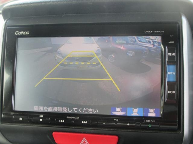 G SSパッケージ 衝突被害軽減装置 純正ナビTV Rカメラ 両側電動スライドドア HID(14枚目)