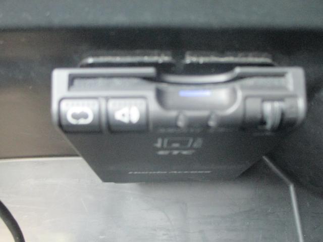 G SSパッケージ 衝突被害軽減装置 純正ナビTV Rカメラ 両側電動スライドドア HID(22枚目)