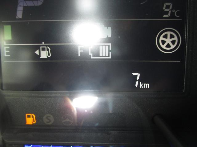 ハイブリッドFZ 届出済未使用車 衝突被害軽減ブレーキ LEDライト シートヒーター(10枚目)