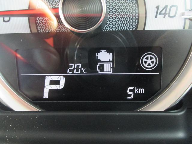 ハイブリッドXS 届出済未使用車 衝突被害軽減ブレーキ クルーズコントロール 後席両側パワースライドドア LEDライト シートヒーター(10枚目)