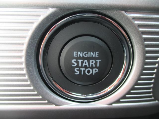 ハイブリッドXS 届出済未使用車 衝突被害軽減ブレーキ クルーズコントロール 後席両側パワースライドドア LEDライト シートヒーター(11枚目)