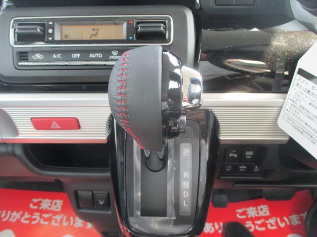 ハイブリッドXS 届出済未使用車 衝突被害軽減ブレーキ クルーズコントロール 後席両側パワースライドドア LEDライト シートヒーター(12枚目)