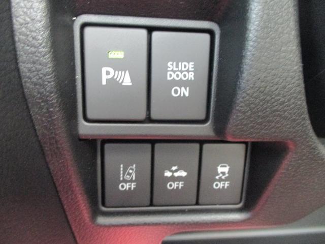ハイブリッドXS 届出済未使用車 衝突被害軽減ブレーキ クルーズコントロール 後席両側パワースライドドア LEDライト シートヒーター(14枚目)