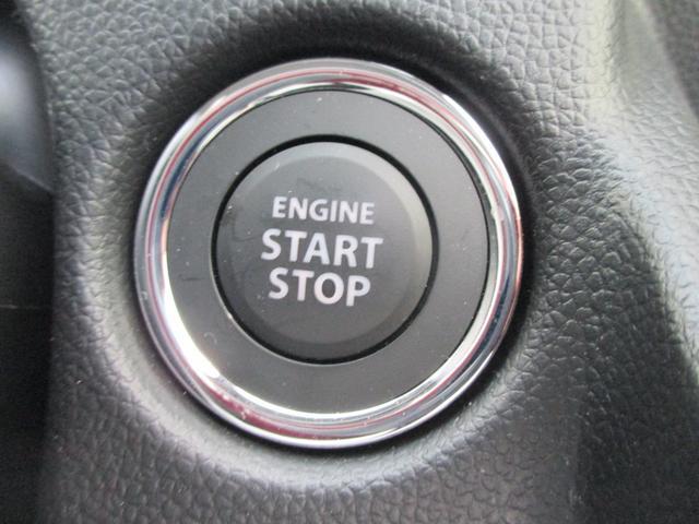 ハイブリッドFX 届出済未使用車 衝突被害軽減ブレーキ 全方位カメラ オートライト シートヒーター(12枚目)