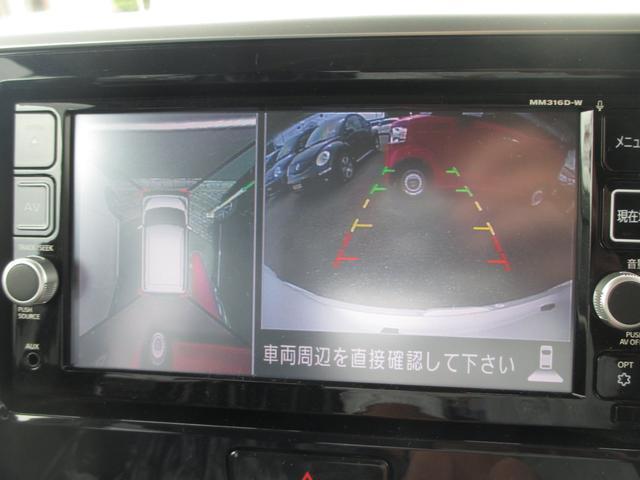 ハイウェイスター X エマージェンシーブレーキ 純正ナビTV アラウンドビューモニター 左パワースライドドア LEDライト アルミ(14枚目)