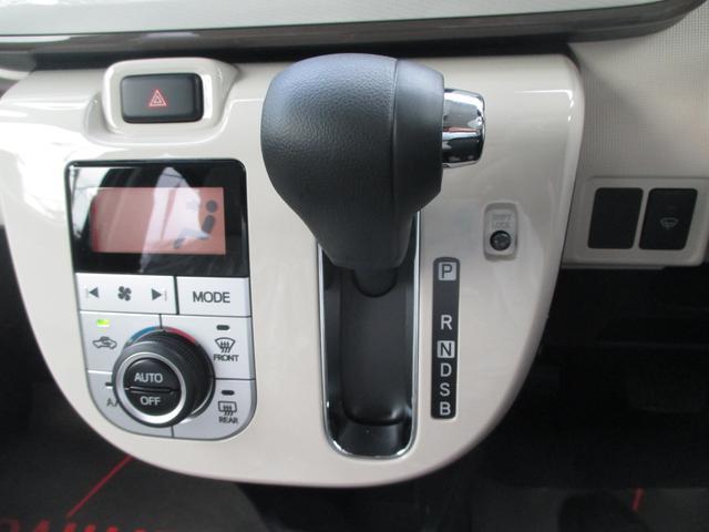 GメイクアップVS SAIII 届出済未使用車 衝突被害軽減ブレーキ LEDライト 左右パワースライド パノラマモニター(11枚目)