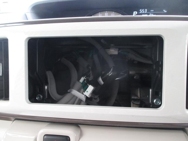 GメイクアップVS SAIII 届出済未使用車 衝突被害軽減ブレーキ LEDライト 左右パワースライド パノラマモニター(13枚目)