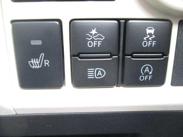 GメイクアップVS SAIII 届出済未使用車 衝突被害軽減ブレーキ LEDライト 左右パワースライド パノラマモニター(16枚目)