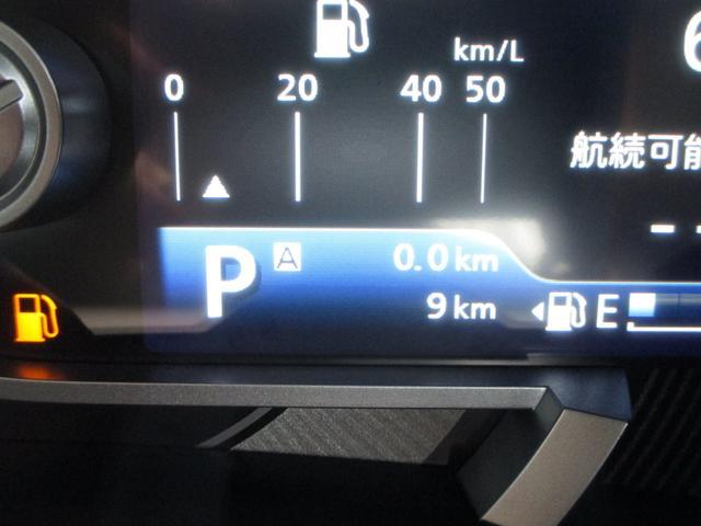 ハイブリッドG 届出済未使用車 衝突被害軽減ブレーキ シートヒーター オートライト(10枚目)