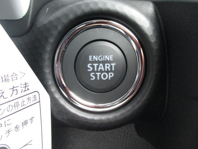 ハイブリッドG 届出済未使用車 衝突被害軽減ブレーキ シートヒーター オートライト(12枚目)