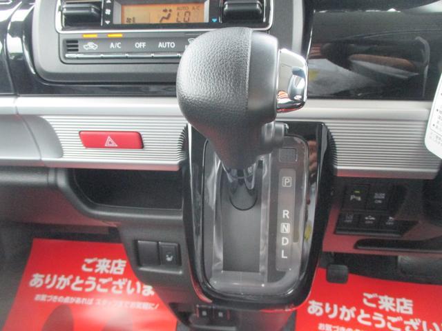ハイブリッドGS 届出済未使用車 衝突被害軽減ブレーキ クルーズコントロール 左パワースライド シートヒーター LEDライト(11枚目)